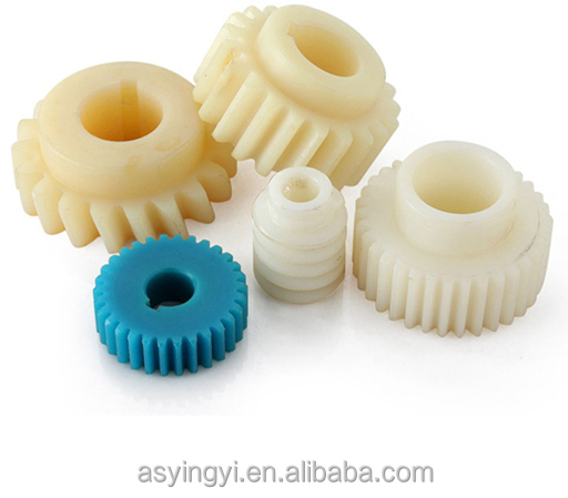 Small Worm Plastic Spur Gear from Sarah
