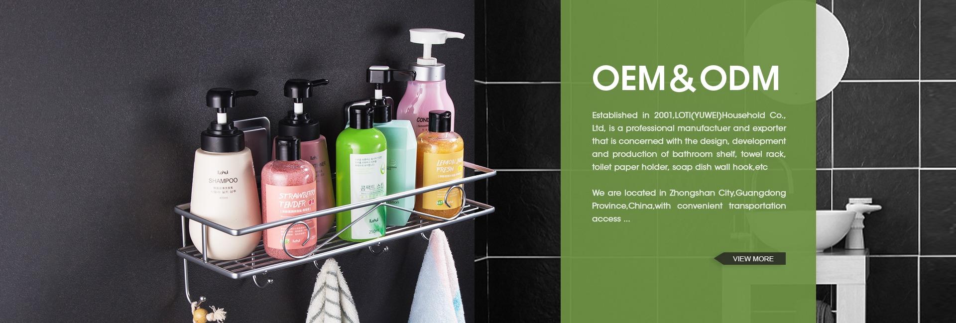 Zhongshan Yuwei Gift Co Ltd Bathroom Shelf Kitchen Shelf