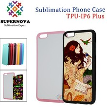 "For Blank Sublimation iPhone 6 Plus 5"" inch Mobile Phone Case"