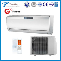 inverter type Midea split air conditioner