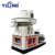 XGJ850 Vertical Ring-die wood pellet/straw pellets making machines