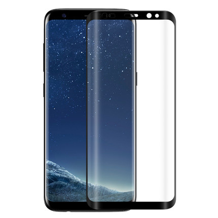 Factory Price 9H 3D 0.33mm Curved Tempered Glass Screen Protector for Samsung S9, Black white transparent