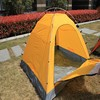 travelling tent ultra light tent sun roof tent