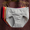 /product-detail/high-waist-cotton-period-panties-wholesale-women-underwear-60510273367.html