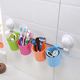 Wall mounted suction cup rail toothbrush holder cup