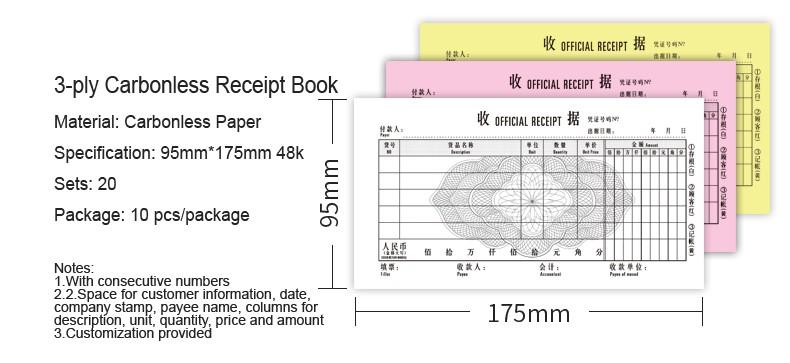 Sample Hotel Bill / Taxi Check Receipt Book