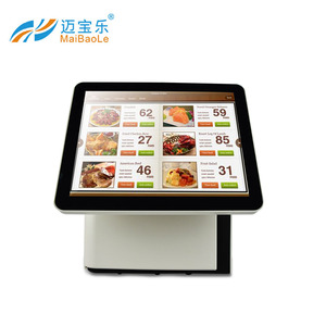 15 inch single touch screen electronic billing machine pos systems/cashier machine/ touch screen system cash register