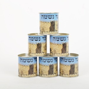 Wholesale paraffin wax private label 26 hours Israel grave memorial candles