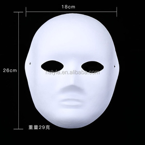 White Unpainted Face Plain/Blank Paper Pulp Mask MJA055