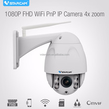 Outdoor VStarcam C34S-X4 1080P 128GB micro SD card home security PTZ 4xZoom ip network camera