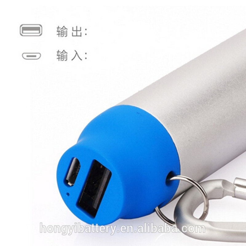 HY-CP01 AA battery power chager, power battery bank 10400mah