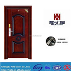 Onling shopping plain design chinese security steel door