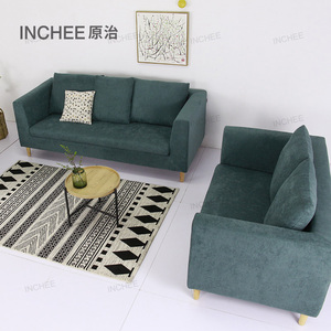 Delicieux Home Furniture 5 Seater Nice Sofa Set