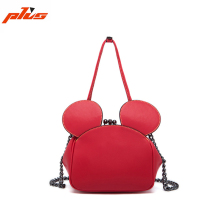 Cute Cross Body Bag Cartoon Shape Ladies/Young Girls Fashion Leather Handbag