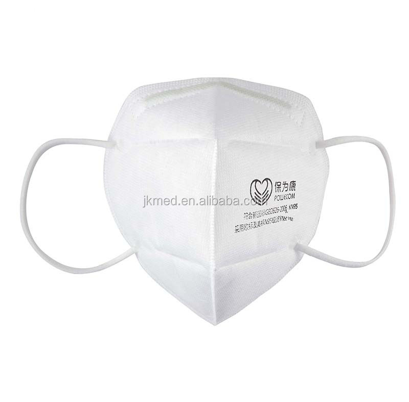 Prevention PM2.5 face anti pollution medical mask