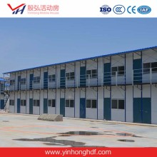 Shanghai modular homes prefabricated plastic house