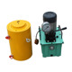 50ton Double acting high tonnage lifting tools electric hydraulic jack