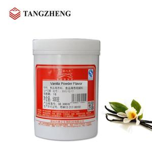 HALAL Ice Cream Flavor Enhancer Strong Vanilla Flavour Powder