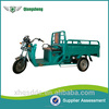 2015 high quatily Qiang Sheng e three wheels loader with great price