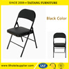 Outdoor Wedding Cheap Metal Tube Black Padded Chair Folding