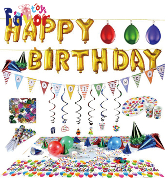 Wholesale Party Supplies Birthday Decorations Items For Kids