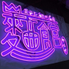 Acrylic translucent illuminated neon signage face LED lighting logos colorful front lit neon letter sign for advertising