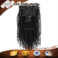 Top quality 8 pieces full set clip in hair extensions curly full head clip in hair extensions 300g