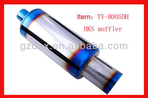 universal Muffler pipe in Exhaust system