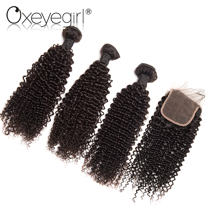 Best selling 2017 new arrival bohemian kinky curly hair