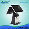 POS-B12 12 inch windows android restaurant pos system with dual display