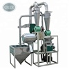 High output food machinery industrial maize and flour milling machines mini flour mill plant