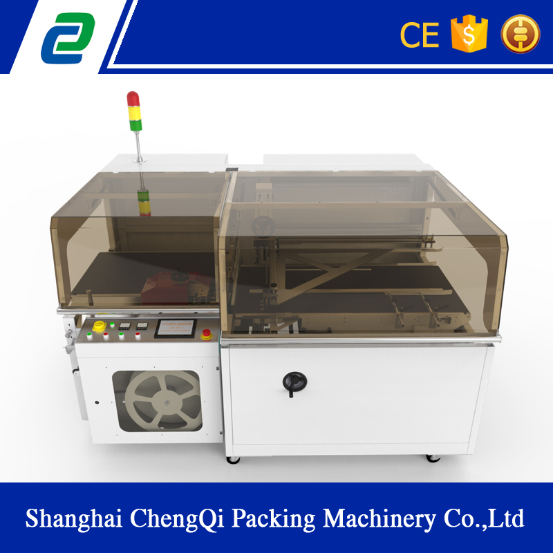 fully-auto side sealer machine for food from china