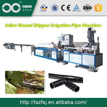 inline round dripper drip pipe production line for irrigation