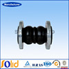 Rubber Joint Flexing Double Balls Rubber Joint With Flange