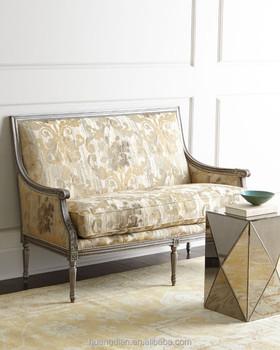 Retro Antique Sofa Ethiopian Furniture