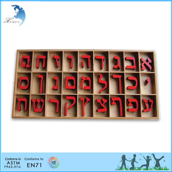 montessori materials for sale children educational products small movable alphabet print -Hebrew
