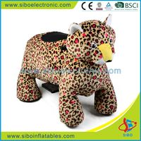 GM59 plush animal ride on shopping game center used animal cheap ride from china