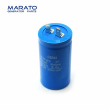 Hot sale universal 180uf 450v electrolytic capacitor
