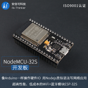 China Wireless Developer, China Wireless Developer Manufacturers and