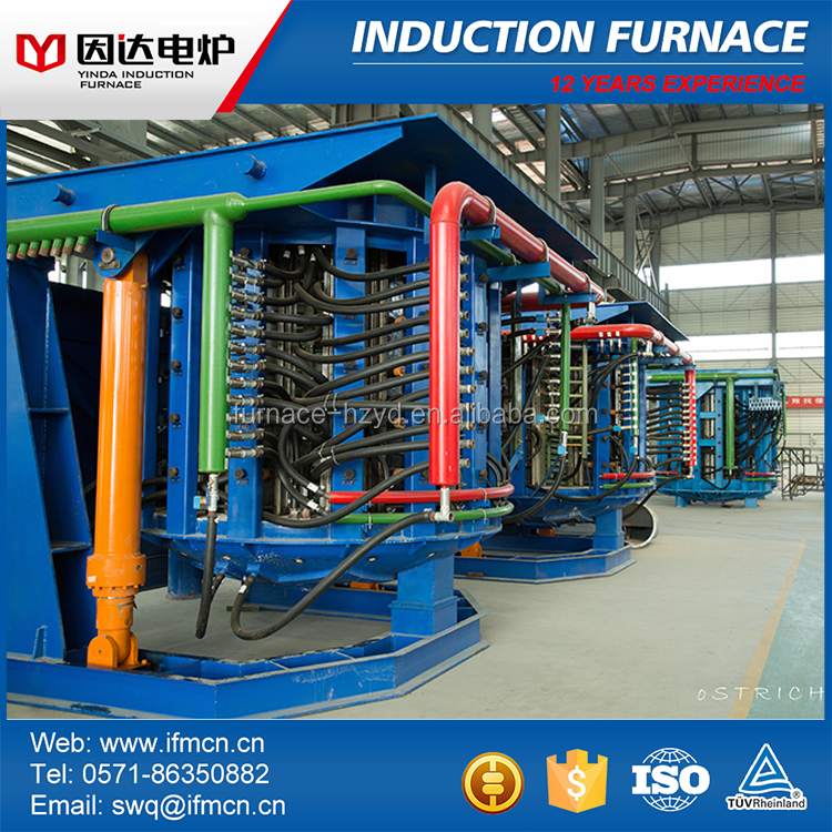 Copper melting machine metal smelter shaft furnace iron smelting plant , foundry electric furnace