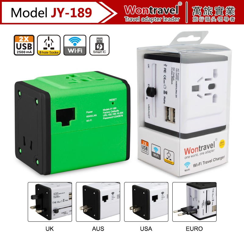 JY-189 new wifi router phone accessories mobile usb multi charger gift set universal travel easy adapter for iphone