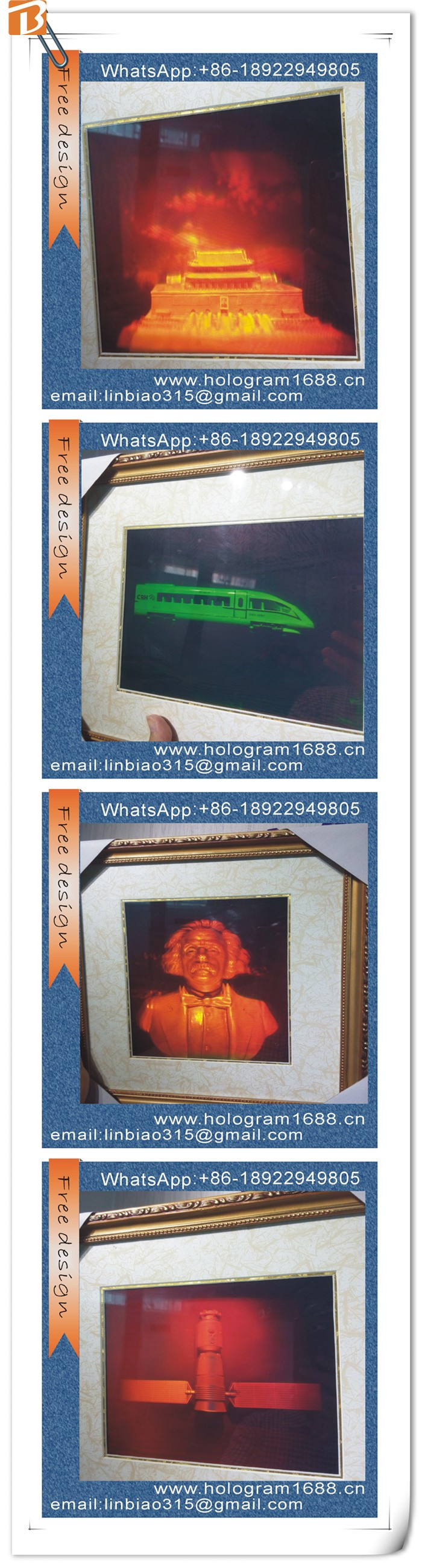 holographic 3d hologram pictures manufacturers