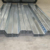 price metal corrugated steel floor decking sheet q deck corrugated metal decking for concrete