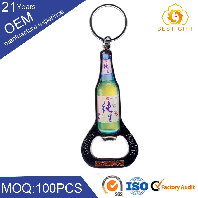 manufacturer flash drive bottle opener flash drive bottle opener wholesale supplier china. Black Bedroom Furniture Sets. Home Design Ideas