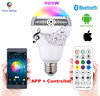 Hot Selling Products China Remote Control Bulb Color Changing Led Light Bulb, Metal Bulb Socket E27