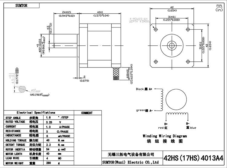 3d printer 42hs4013a4 cheap silent stepper motor nema 17 buy stepper motor controller wiring wiring diagram of 42hs4013a4 nema 17 cheap stepper motor 42hs4013a4