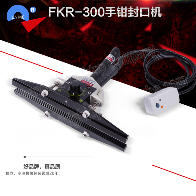 Potable Hand Heating Sealer Plastic Film Sealing Machine Sealing Length 200mm-400mm Impulse Sealer