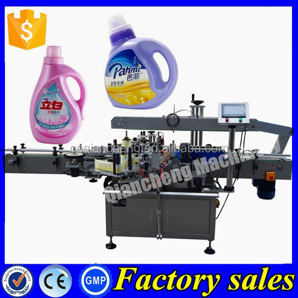 New design front and back labeling machine,shampoo labeling machine