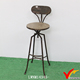 Kitchen High Stool Antique Solid Wood Bar Chair with back