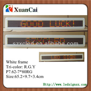 White frame tri-color PC and Infrared keypad P7.62-7*80RG LED digital display